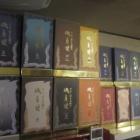 『静岡県地酒まつり in TOKYO ~ 酒たまねぎや』の画像