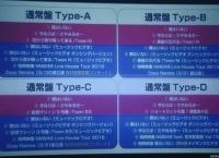 渡辺美優紀の卒業公演は8月9日に決定!!写メ会への参加も発表!