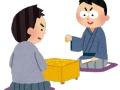 【悲報】藤井聡太七段さん、とんでもない昼飯を食ってしまうwwwww(画像あり)
