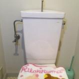 『大阪府寝屋川市 トイレタンク水漏れ修理 -水道料金高い-』の画像