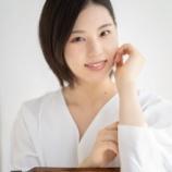 『【元乃木坂46】相楽伊織から嬉しいお知らせが・・・!!!!!!』の画像
