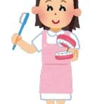 こもりん先生の歯ならび・歯の矯正ブログ(いわぬま矯正歯科クリニック院長ブログ)