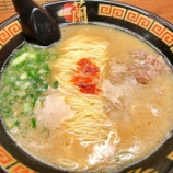 『【画像】博多のラーメン屋さん、とんでもない麺の硬さを提供してしまうwwwwwwww』の画像