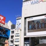 『【速報】とんでもない光景が…!!!新宿ALTAなど巨大ビジョンに次々と乃木坂46の姿が!!!!!!!!!!!!』の画像