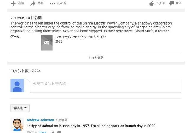 Youtube,なぜ日本だけコメント禁止なの