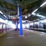 『京急「ウィング号」その2 「モーニング・ウィング2号」に三浦海岸駅から乗車してきました!』の画像