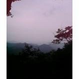『頂上へ』の画像