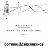 『CD Review:真心ブラザーズ「PACK TO THE FUTURE」』の画像