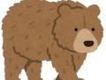 北海道で体長200メートル弱のヒグマが目撃されるwwwwwwwwwwwww
