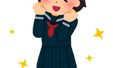 【衝撃】秋田のJKに大人気という「生グソ」を食べてみた