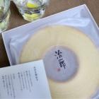 『♡お土産♡ 静岡 治一郎のバームクーヘンを手土産に実家へ🎶』の画像