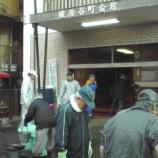 『町会会館の大掃除』の画像