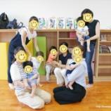 『親子英語レッスン』の画像