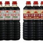スーパーで見つけた☆昭和レトロなパッケージ図鑑