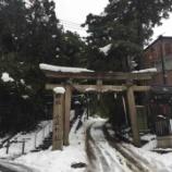 『【石川】小坂神社の御朱印』の画像
