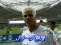 【サッカー】元JリーガーFWフッキが将来的な古巣復帰願望を明かす「僕の心の中にある」