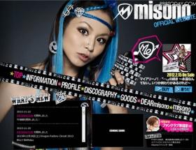 misono、自身のブログでたむらけんじとの交際を改めて否定