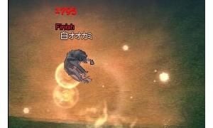 ブレイズのダメージ強化 魔法攻撃力増加ポーション