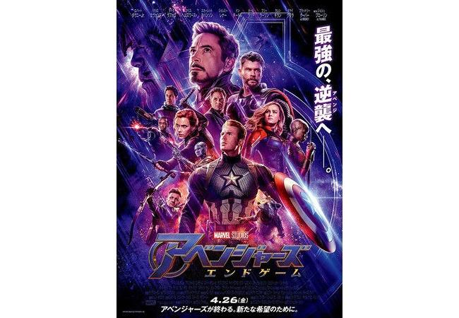 2019年に公開する映画、ガチで凄すぎる!!