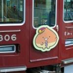 鐵道写真公開所 参号機