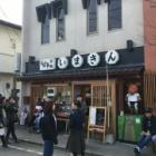 『いまきん食堂@阿蘇 内牧温泉』の画像