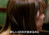 『存在する理由 DOCUMENTARY of AKB48』予告映像公開!平田梨奈がブチ切れてる件…