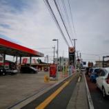 『GW中一番ガソリンが安かったガソリンスタンドはここだ!』の画像