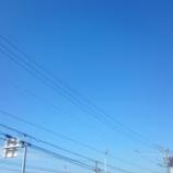 『気持ちがいい天気でーす!』の画像