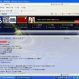 『ラジオFMNACK5出演』の画像
