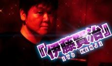 【乃木坂46】ゲーム音楽作ってるイトケンさんが乃木坂ファンなんだが?