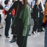 『【乃木坂46】上海空港の渡辺みり愛さん、全身緑色コーデwwwwww』の画像