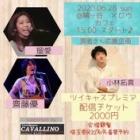 『[#liveinfo]6/28 メローカフェ配信ライブ♬』の画像