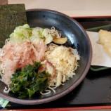 『今日のお昼ご飯 ゆで太郎』の画像