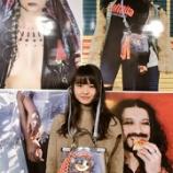 『【乃木坂46】この奇抜な感じ万理華ぽいなw 超個性的なバッグをご購入wwww』の画像