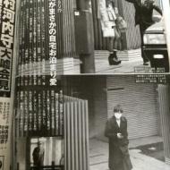 NMB48 渡辺美優紀がイケメンモデルとお泊まり!! 裏切られた小林よしのり「今回ばかりはガックシですよ」意気消沈 (文集 画像あり) アイドルファンマスター