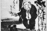 ゲンダイ 「大金持ち=悪 こんなマスゴミの糞理論で小沢先生のような政治家が潰されてはかなわない」キリッ!