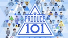 「PRODUCE101」新シーズン準備中との報道