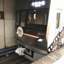 北大阪急行電鉄も新ダイヤの時刻表を公開!