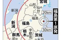 【原発】もう一度水素爆発があったら東日本が終わっていた件