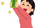【悲報】吉田沙保里「ジャニーズコンサート当選しました」→炎上