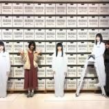 『乃木坂46愛が止まらない欅坂46メンバー・・・』の画像