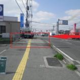 『~第2芳田橋撤去について~』の画像