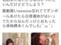 【速報】しょこたんこと中川翔子、Twitterで彼氏いると告白wwwww