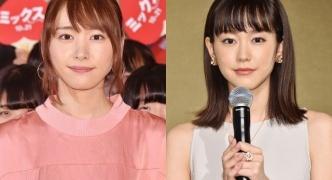 【悲報】新垣結衣、桐谷美玲と自分を見間違える