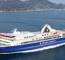 高速船が海洋生物?と衝突 50人重軽傷