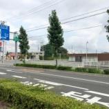 『浜北の南中瀬の交差点にあったファミリーマートが閉店してた!最近の笠井街道のコンビニの移り変わりは激しいかも...。』の画像