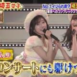 渡辺麻友が「こんくら」埼玉女子の回に出演、まゆゆ卒コンでの十万石まんじゅうwww