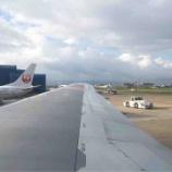 『東京に行ってきました!①』の画像