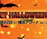 【欅坂46】PERFECT HALLOWEEN、当選した!どんな衣装で出るのか楽しみ!