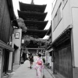 『XQ2で京都を試し撮り』の画像